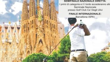 International Barcelona Race